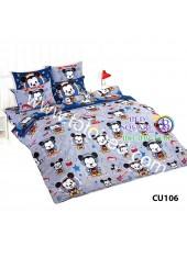 ผ้าปูที่นอนโตโต้ ผ้านวม ลายคิวตี้หมีพูห์ Disney Cuties Pooh Bear CU106