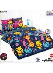 ผ้าปูที่นอนโตโต้ ผ้านวม ลายคิวตี้หมีพูห์ Disney Cuties Pooh Bear CU111