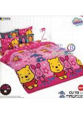ผ้าปูที่นอนโตโต้ ผ้านวม ลายคิวตี้หมีพูห์ Disney Cuties Pooh Bear CU113