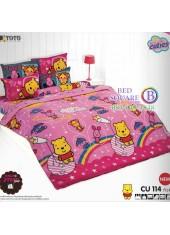 ผ้าปูที่นอนโตโต้ ผ้านวม ลายคิวตี้หมีพูห์ Disney Cuties Pooh Bear CU114