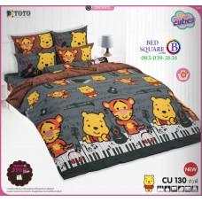 ผ้าปูที่นอนโตโต้ ผ้านวม ลายคิวตี้หมีพูห์ Disney Cuties Pooh Bear CU130