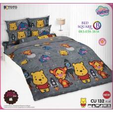 ผ้าปูที่นอนโตโต้ ผ้านวม ลายคิวตี้หมีพูห์ Disney Cuties Pooh Bear CU132