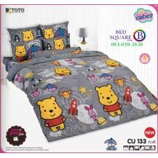 ผ้าปูที่นอนโตโต้ ผ้านวม ลายคิวตี้หมีพูห์ Disney Cuties Pooh Bear CU133