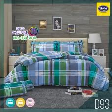 ผ้าปูที่นอนซาติน ผ้านวม ลายตาราง พื้นสีเขียว เทา ชุดเครื่องนอน D93