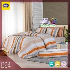 ผ้าปูที่นอนซาติน ผ้านวม ลายตาราง พื้นสีส้ม โอรส ชุดเครื่องนอน D94