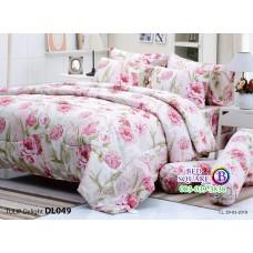 ผ้าปูที่นอนผ้านวม ทิวลิป ดีไลท์ DL049 ชุดเครื่องนอน Tulip Delight