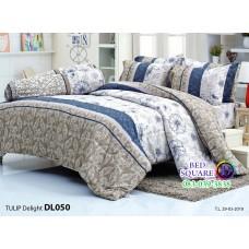 ผ้าปูที่นอนผ้านวม ทิวลิป ดีไลท์ DL050 ชุดเครื่องนอน Tulip Delight