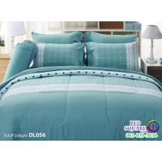 ผ้าปูที่นอนผ้านวม ทิวลิป ดีไลท์ DL056 ชุดเครื่องนอน Tulip Delight