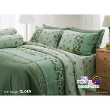 ผ้าปูที่นอนผ้านวม ทิวลิป ดีไลท์ DL059 ชุดเครื่องนอน Tulip Delight
