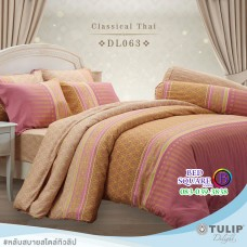 ผ้าปูที่นอนผ้านวม ทิวลิป ดีไลท์ DL063 ชุดเครื่องนอน Tulip Delight