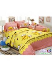 ผ้าปูที่นอนทิวลิป ผ้านวม ลายเป็ด คาโมะ DLC032 ชุดเครื่องนอน Tulip