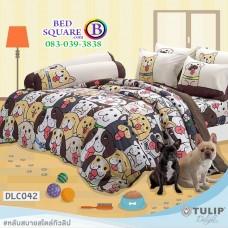 ผ้าปูที่นอนทิวลิป ผ้านวม ลายหมาจ๋า DLC042 ชุดเครื่องนอน Tulip