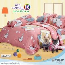 ผ้าปูที่นอนทิวลิป ผ้านวม ลายหมาจ๋า DLC043 ชุดเครื่องนอน Tulip