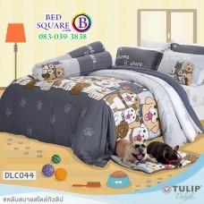 ผ้าปูที่นอนทิวลิป ผ้านวม ลายหมาจ๋า DLC044 ชุดเครื่องนอน Tulip