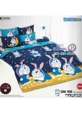ผ้าปูที่นอนโตโต้ ผ้านวม ลายโดราเอมอน Doraemon DM108 ชุดเครื่องนอน TOTO