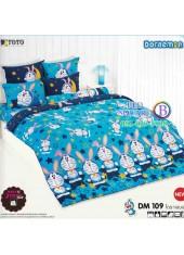 ผ้าปูที่นอนโตโต้ ผ้านวม ลายโดราเอมอน Doraemon DM109 ชุดเครื่องนอน TOTO
