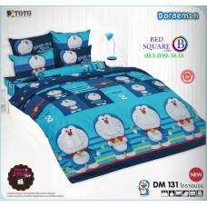 ผ้าปูที่นอนโตโต้ ผ้านวม ลายโดราเอมอน Doraemon DM131 ชุดเครื่องนอน TOTO