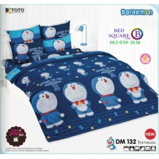 ผ้าปูที่นอนโตโต้ ผ้านวม ลายโดราเอมอน Doraemon DM132 ชุดเครื่องนอน TOTO