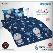 ผ้าปูที่นอนโตโต้ ผ้านวม ลายโดราเอมอน Doraemon DM133 ชุดเครื่องนอน TOTO