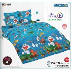 ผ้าปูที่นอนโตโต้ ผ้านวม ลายโดราเอมอน Doraemon DM134 ชุดเครื่องนอน TOTO