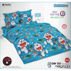 ผ้าปูที่นอนโตโต้ ผ้านวม ลายโดราเอมอน Doraemon DM135 ชุดเครื่องนอน TOTO