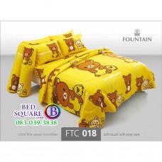 ชุดเครื่องนอนลายริลัคคุมะ Rilakkuma สีเหลือง Fountain ผ้าปูที่นอน ผ้านวมฟาวเท่น FTC018