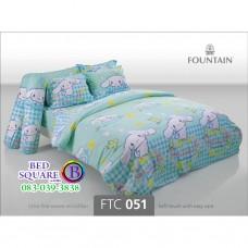 ชุดเครื่องนอนลายซินนามอนโรล Cinnamoroll สีเขียว Fountain ผ้าปูที่นอน ผ้านวมฟาวเท่น FTC051