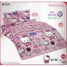 ผ้าปูที่นอนโตโต้ ผ้านวม ลายคิตตี้ Hello Kitty KT55 ชุดเครื่องนอน TOTO