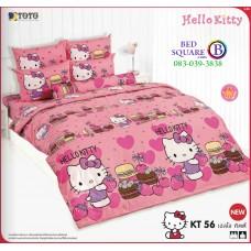 ผ้าปูที่นอนโตโต้ ผ้านวม ลายคิตตี้ Hello Kitty KT56 ชุดเครื่องนอน TOTO
