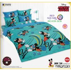 ชุดเครื่องนอนมิกกี้เมาส์ Mickey Mouse TOTO ผ้าปูที่นอน ผ้านวม ลิขสิทธิ์แท้โตโต้ MK34
