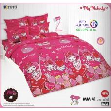 ผ้าปูที่นอน ผ้านวม ลายมายเมโลดี้ ชุดเครื่องนอน TOTO My Melody MM41 ชุดเครื่องนอน TOTO