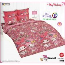 ผ้าปูที่นอน ผ้านวม ลายมายเมโลดี้ ชุดเครื่องนอน TOTO My Melody MM42 ชุดเครื่องนอน TOTO
