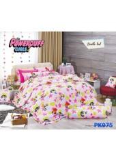 ชุดผ้าปูที่นอน ผ้าปูที่นอนผ้านวมลาย Powerpuff Girls SATIN PK075