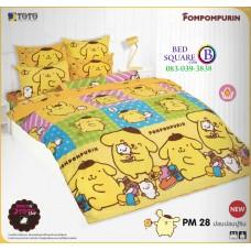 ผ้าปูที่นอนผ้านวมลายปอมปอมปูริน Pom Pom Purin PM28 ชุดเครื่องนอน TOTO