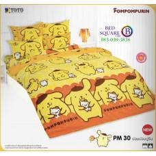 ผ้าปูที่นอนผ้านวมลายปอมปอมปูริน Pom Pom Purin PM30 ชุดเครื่องนอน TOTO