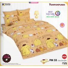 ผ้าปูที่นอนผ้านวมลายปอมปอมปูริน Pom Pom Purin PM33 ชุดเครื่องนอน TOTO