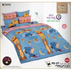 ผ้าปูที่นอนผ้านวมลายการ์ตูนหมีพูห์ Pooh Bear PO27 ชุดเครื่องนอน TOTO