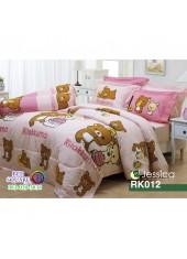 ผ้าปูที่นอนผ้านวม กันไรฝุ่น กันภูมิแพ้ ลายริลัคคุมะ Rilakkuma RK012 พื้นสีชมพู Jessica