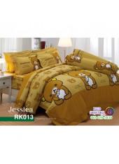 ชุดเครื่องนอนลายริลัคคุมะ Rilakkuma  สีน้ำตาล Jessica ผ้าปูที่นอน ผ้านวม Cotton 100% เจสสิก้า RK013