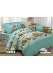 ผ้าปูที่นอนผ้านวม กันไรฝุ่น กันภูมิแพ้ ลายริลัคคุมะ Rilakkuma RK014 พื้นสีฟ้า Jessica