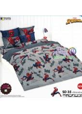 ผ้าปูที่นอนผ้านวมลายสไปเดอร์แมน Spider Man SD35 ชุดเครื่องนอน TOTO