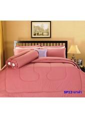 ผ้าปูที่นอน ผ้านวม พรีเมียร์ซาติน PREMIER SATIN SP12 สีมาฟว์