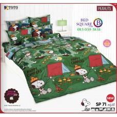 ชุดเครื่องนอนสนูปี้ หรือสนู๊ปปี้ Snoopy TOTO ผ้าปูที่นอน ผ้านวม ลิขสิทธิ์แท้โตโต้ SP71