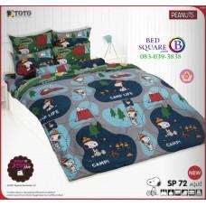 ชุดเครื่องนอนสนูปี้ หรือสนู๊ปปี้ Snoopy TOTO ผ้าปูที่นอน ผ้านวม ลิขสิทธิ์แท้โตโต้ SP72