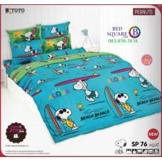 ชุดเครื่องนอนสนูปี้ หรือสนู๊ปปี้ Snoopy TOTO ผ้าปูที่นอน ผ้านวม ลิขสิทธิ์แท้โตโต้ SP76