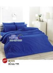 ผ้าปูที่นอนผ้านวมโตโต้ สีพื้น สีน้ำเงินเข้ม TT-NAVYBLUE ชุดเครื่องนอน TOTO