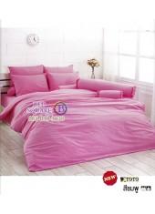 ผ้าปูที่นอนผ้านวมโตโต้ สีพื้น สีชมพู TT-PINK ชุดเครื่องนอน TOTO