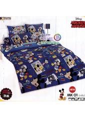 ชุดเครื่องนอนมิกกี้เมาส์ Mickey Mouse TOTO ผ้าปูที่นอน ผ้านวม ลิขสิทธิ์แท้โตโต้ MK01