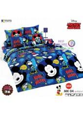 ชุดเครื่องนอนมิกกี้เมาส์ Mickey Mouse TOTO ผ้าปูที่นอน ผ้านวม ลิขสิทธิ์แท้โตโต้ MK04