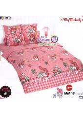 ผ้าปูที่นอน ผ้านวม ลายมายเมโลดี้ ชุดเครื่องนอน TOTO My Melody MM19 ชุดเครื่องนอน TOTO